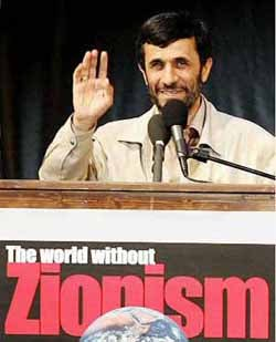 Ahmadinejadzionism