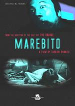 Marebito2bw_2